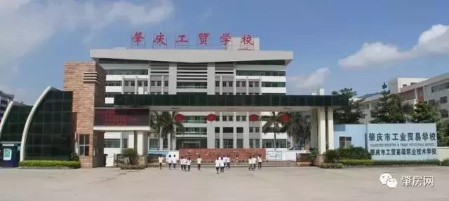 请点击此处输入图片描述 肇庆工贸学校是我市首所国家级中职示范学校