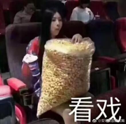 中国足球不行,最该反思的是球迷!