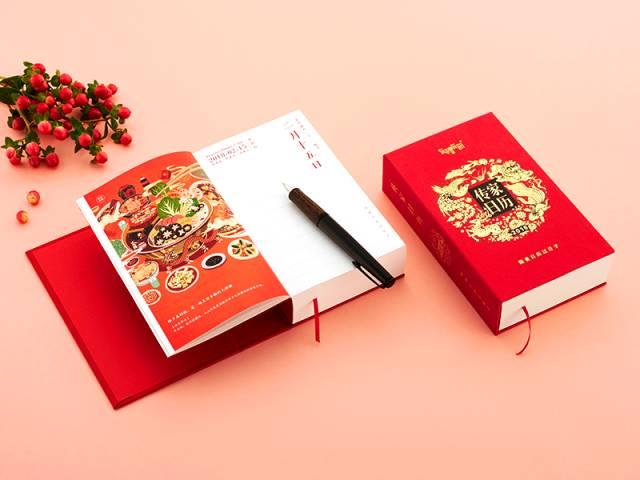 手绘中国风插画美到爆的传家日历 !