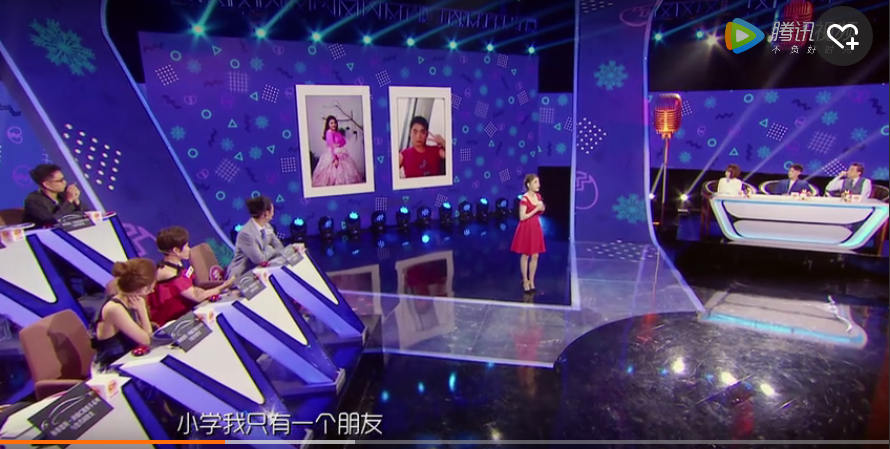 QQ图片20170818190915