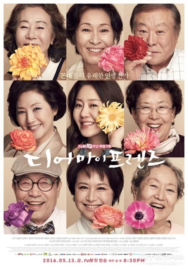 韩国有线台历代收视 鬼怪 屈居第二,第一果然是它