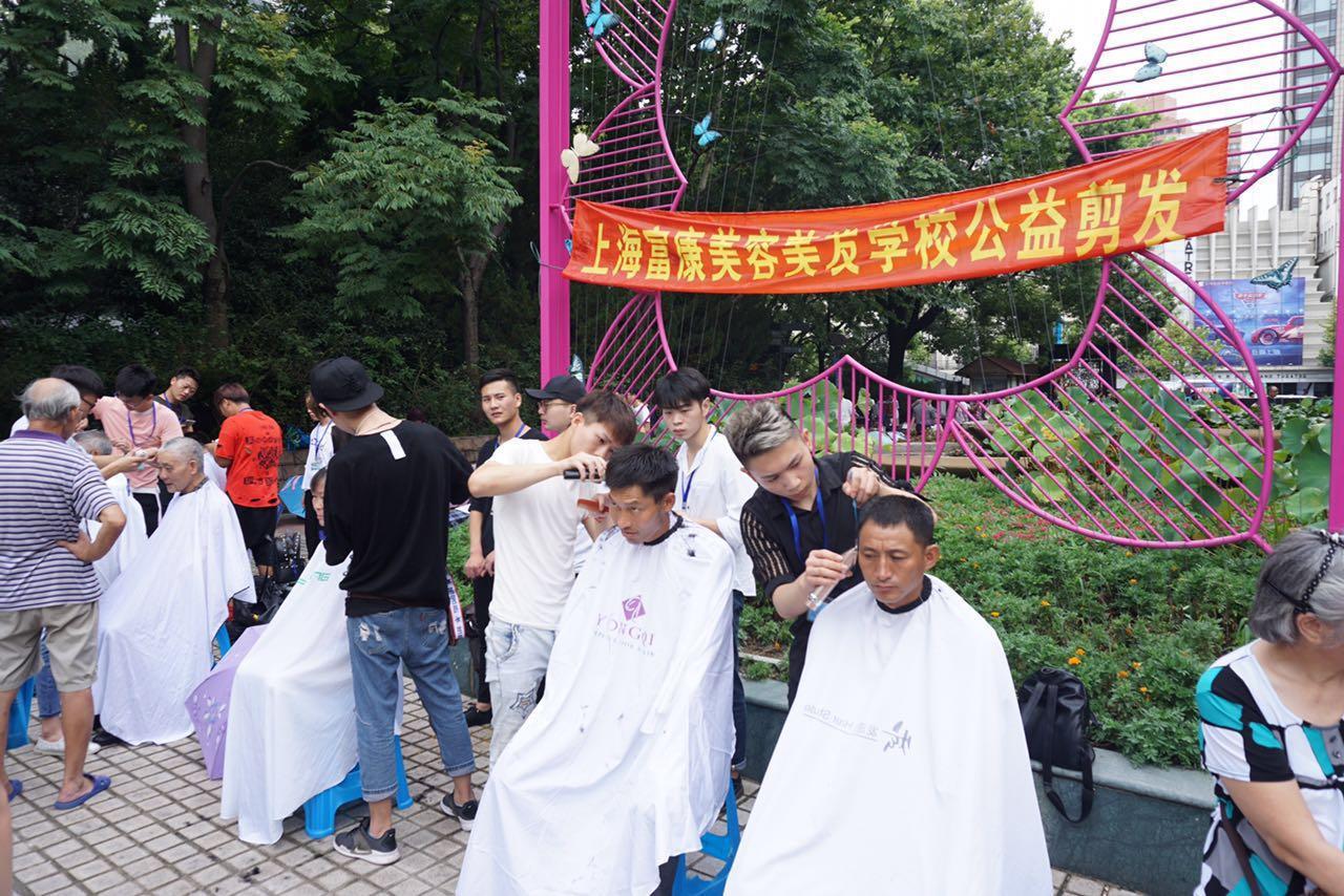 富康美发学校:上海人民公园爱心义剪,情暖老人活动