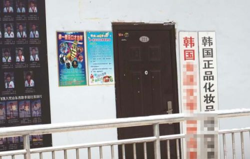 21日, 这家机构门口的牌匾已经摘下。