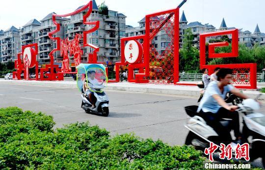 巨型剪纸造型文化墙扮靓江西乐平街头_凤凰财经图片