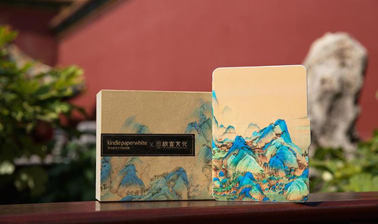 168北京pk10_亚马逊做了_Kindle_故宫礼盒,苹果有个隐秘招聘_|_乙方日报