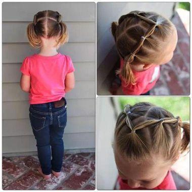 10款给小女孩扎头发的好看图片!