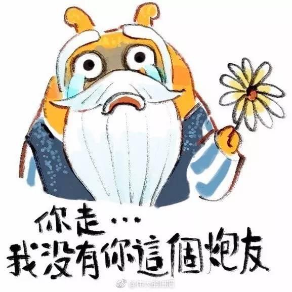 """史上最萌饕餮告诉你,原来吃货才是正宗""""龙的传人""""."""