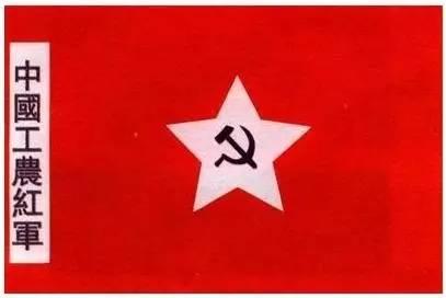 解放军军旗的历史演变