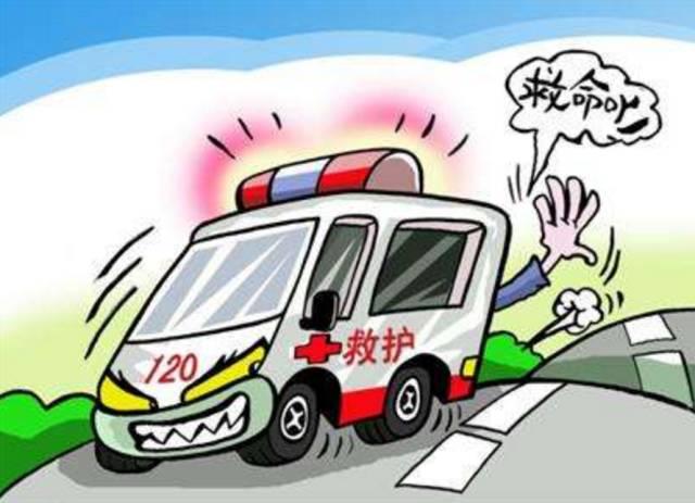 不知道,   120救护车是要收费的.