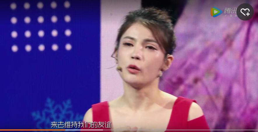 QQ图片20170818190941