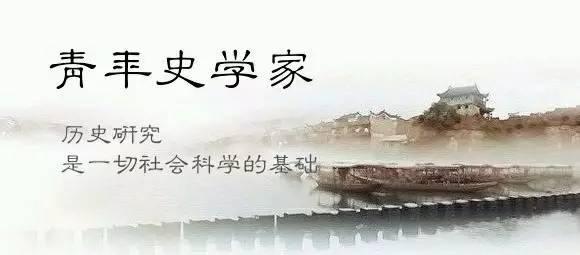 北大中文系77级:数风流人物,还看当年