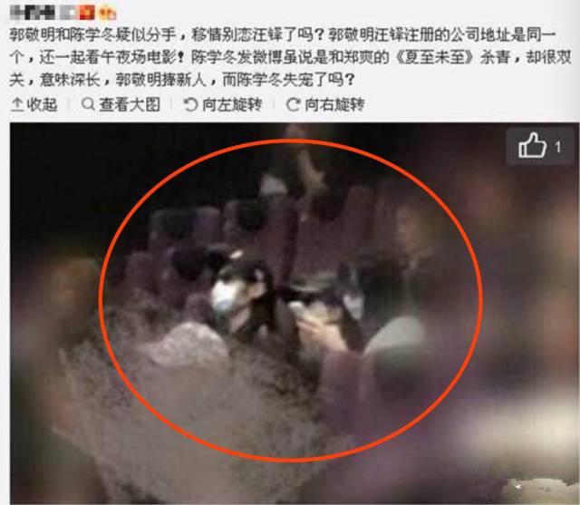 郭敬明被曝骚扰后亮相  - 点击图片进入下一页