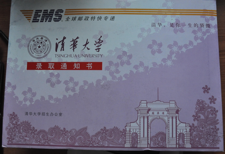 考得上清华,拿不到驾照!北京pk10官网