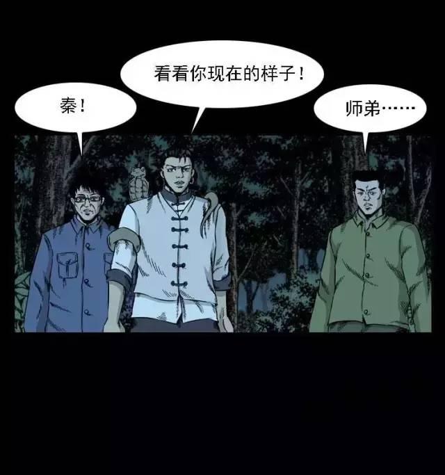 葫芦丝降b调曲谱军港之夜-短篇恐惧 边境法师大战之大降师1