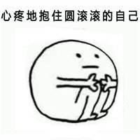 """一大波毒鸡蛋席卷台湾!蔡当局闪躲腾挪不忘""""甩锅"""""""