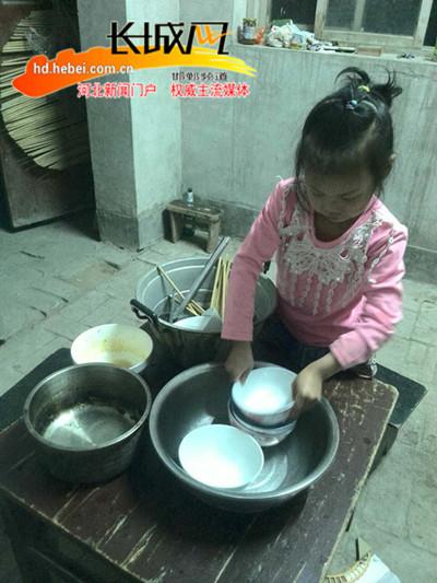 邯郸市肥乡区:德育教育从一份小学v小学开始延陵孝心图片