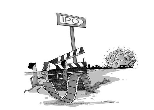 A股最大控股平台诞生   横店系一年三单IPO