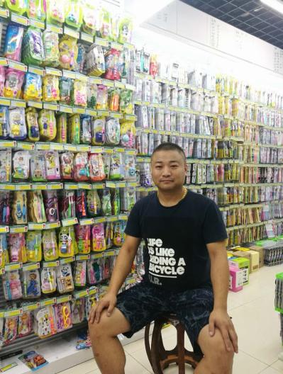 """小商品里做出的""""大生意"""":义乌购供应商的故事"""