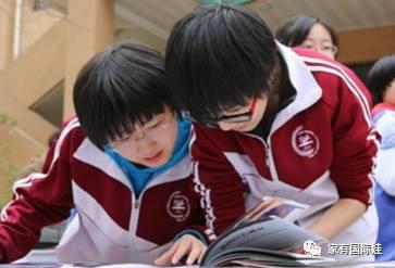 北京十大国际班详解 中考分数、户籍要求、课