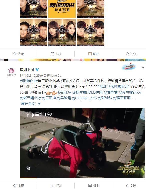 何超仪和钟欣潼电影微博粉丝数排名前十的地方卫视冠军湖南卫视竟