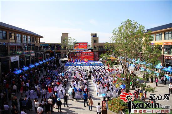 中国 昌吉 第十一届美食文化旅游节在昌吉市乐活小镇开幕