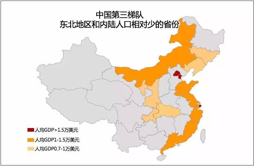 临潭gdp_刚刚,中国GDP突破80万亿 另外一个数据更惊人