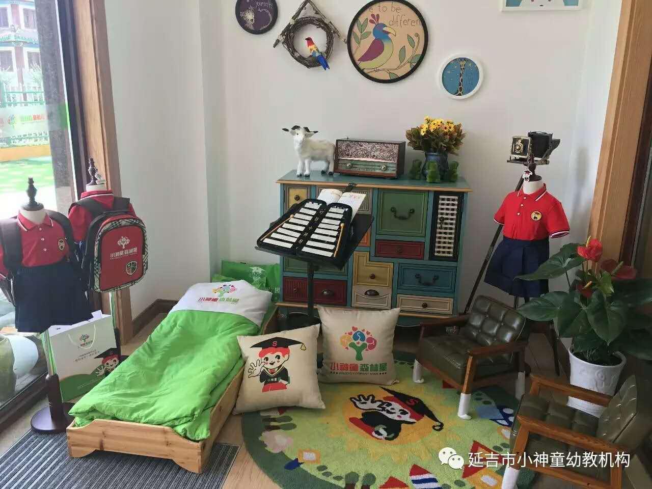 新闻客户端  设施配备 幼儿园配有木工房, 陶艺室,戏沙区, 染房,动物