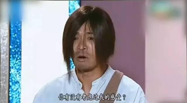 广东人钟意有几到底睇TVB?因为呢d台词经典有趣的动态表情图片