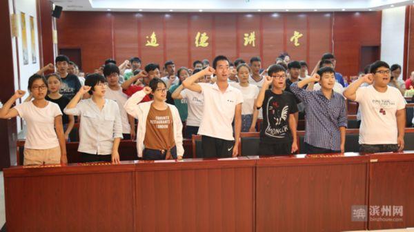 """滨州第13届""""朝阳助学"""":221名贫困家庭学生将获一次性救助5000元"""