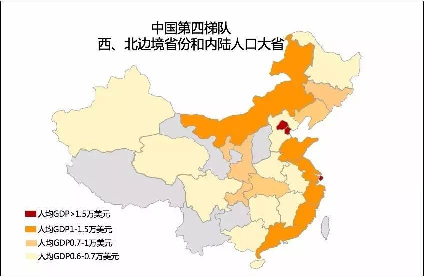 丰城市人均GDP多少_江西省与辽宁省的2019年GDP相当,人均收入又如何