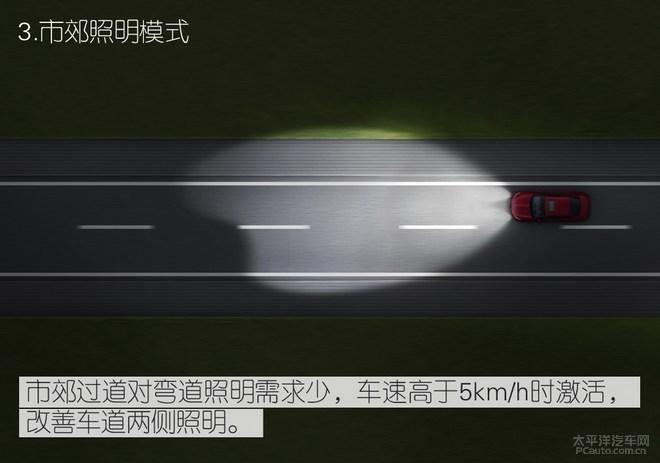 随着世界进入led时代,汽车灯光也在进行着大变革,每一款车都梦想拥有一双明亮又充满智慧的双眼,matrix矩阵式led大灯不光为这一切提供了可能,隐藏在外观和科技下的是其在安全性上带来的巨大帮助,全方位的人性化设计不光为保护车内人员,当每一辆车都拥有matrix矩阵式led大灯的时候就是基本消灭远光狗的时候了。 (图/文/摄:太平洋汽车网 洪晓峰)