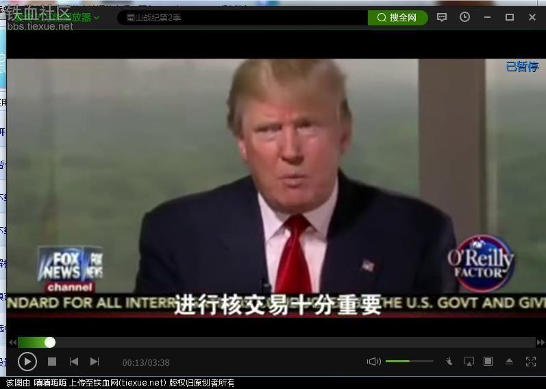 奥巴马: 特朗普别把中国逼入墙角 只有战争