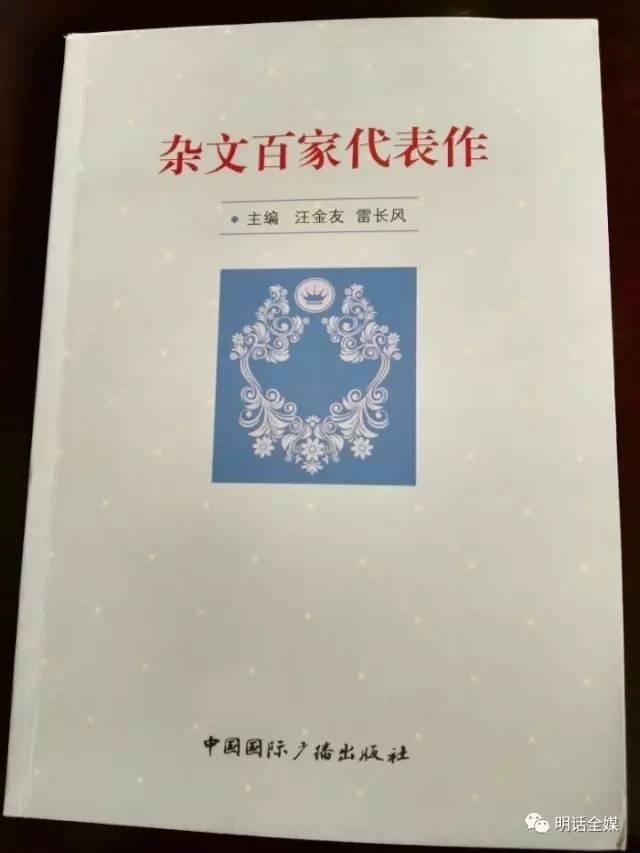 桃花葬(外一首老综合材料一) 尚挂牌全篇导诗词【