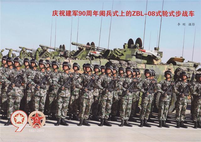 坦克--高清大图重温建军90周年阅兵 多款装备亮相现场铁流滚滚
