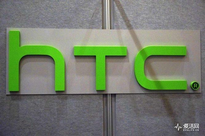 给Vive降价并不解决问题 HTC开始考虑卖身选项