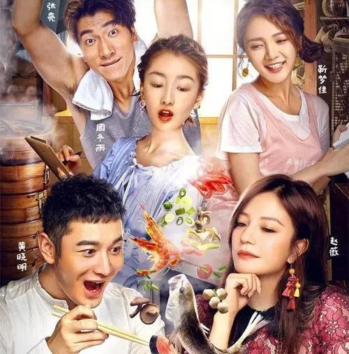 新闻客户端  在赵薇参加的真人秀《中餐厅》中, 不仅仅学习到了美食的