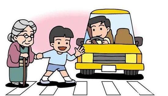 遵守交通法规,安全文明出行,预防交通伤害.