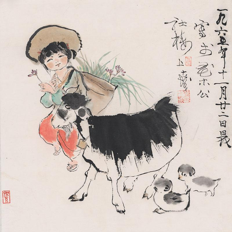中国海派书画画匠:程十发国画作品欣赏_凤凰资讯