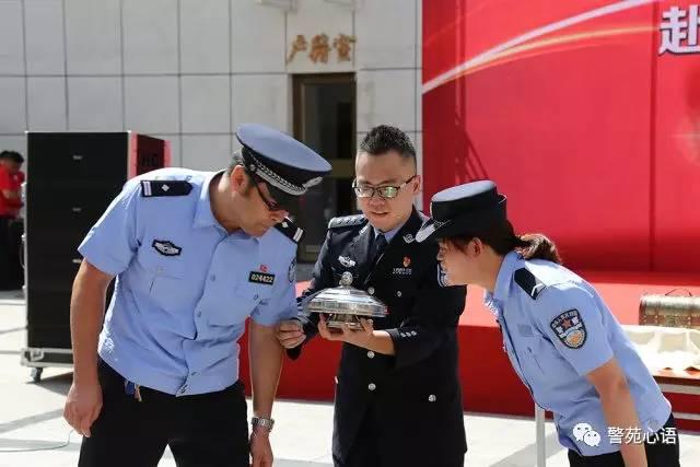 新中国人民警察警歌曲谱
