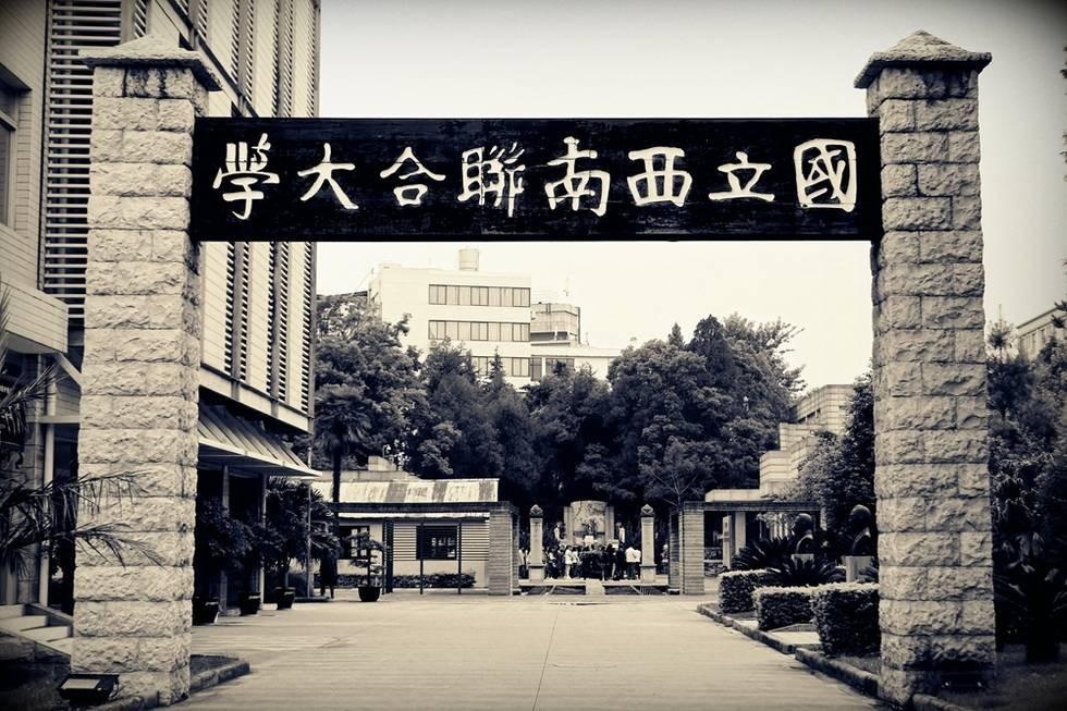 杨振宁95岁生日:恢复中国国籍