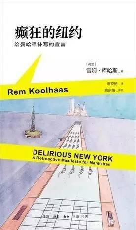 以直觉靠近唐克扬,以建筑的思维看城市