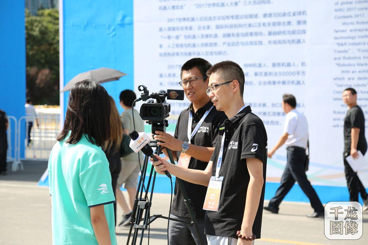 千龙网记者在机器人大会采访2