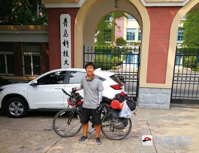 7月20日,彭博收到了被青岛科技大学录取的消息,便将终点定位山东青岛.