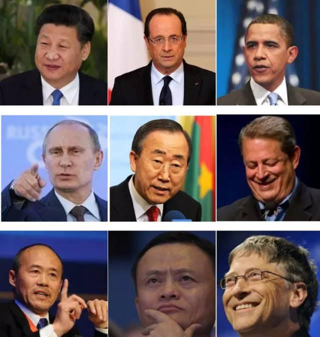 跨界盛宴:联合国气候变化大会发展至今,不仅仅是磋商、谈判的大会,更是全球来自企业、社会组织、学界、传媒各界讨论气候变化、可持续发展,展示应对方案的交流盛会。气候变化不是一个碳减排的专业领域问题,它几乎涉及各行各业,各类群体,包括金融、农业生产、公共卫生、能源交通等等,无所不包。 世青-COP23中国青年代表团 世青创新中心(以下简称世青)始终积极参与全球环境治理,是中国第一批组织青年参与联合国气候变化大会的青年机构之一。 自2009年哥本哈根气候变化大会起,世青连续多年组织中国青年代表团出席大会。今年