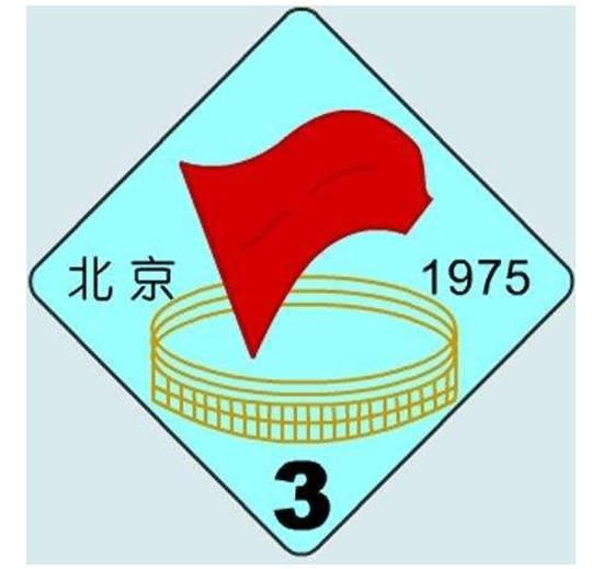 第十三届全运会今晚开幕 史上最全大盘点,辽宁竟是这样的体育强省