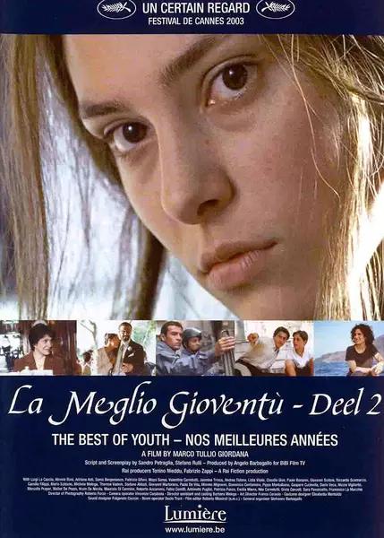 top5 灿烂人生 la meglio gioventù (2003)