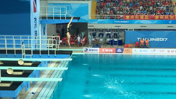 全运跳水女子3米板施廷懋夺金 王涵获得银牌