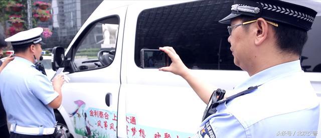 """大数据 云计算 移动警务 蜀黍为您揭秘北京智慧交通管理""""黑科技"""""""