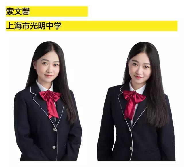 上海00后高中地区照曝光!90后姐姐高中80后叔校服哥哥阜阳市图片