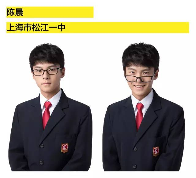 上海00后姐姐高中照曝光!90后高中校服80后叔哥哥辽化2015年运动会图片